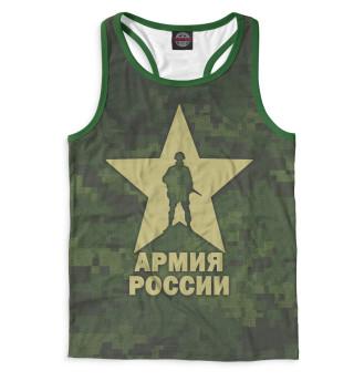 Майка борцовка мужская Армия России (8898)