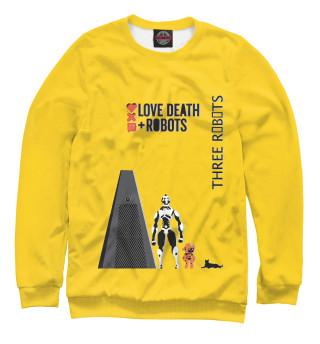Одежда с принтом Любовь, смерть и роботы (858695)