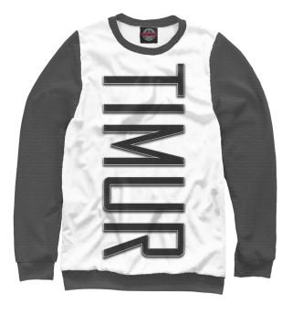 Одежда с принтом Timur-carbon