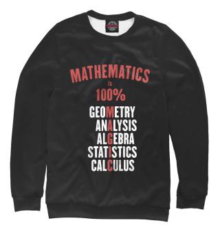 Одежда с принтом Математика это 100% магия!
