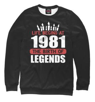 Одежда с принтом 1981 - рождение легенды