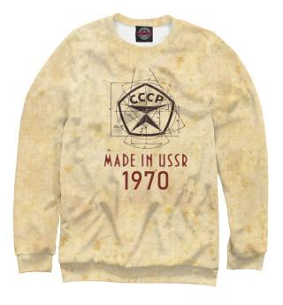 Одежда с принтом Made in СССР - 1970