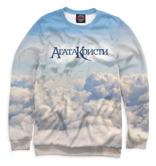 Одежда с принтом Агата Кристи (719433)