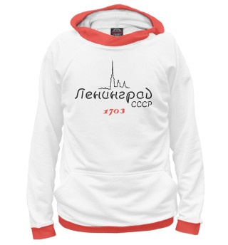 Худи женское Ретро Ленинград