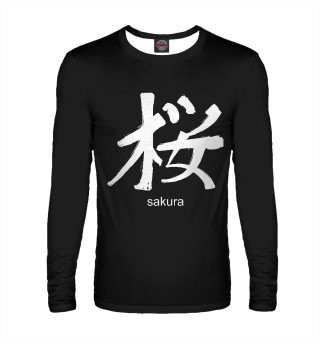Лонгслив  мужской sign Sakura
