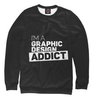 Одежда с принтом Graphic design addict
