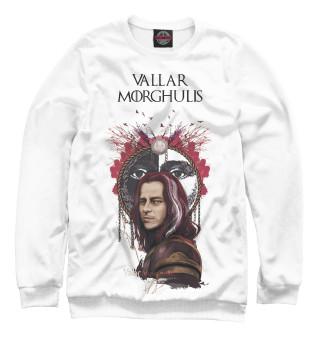 Одежда с принтом Якен Valar Morhulis