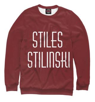 Одежда с принтом Stiles Stilinski