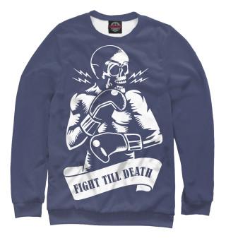 Одежда с принтом Fight till death (116597)