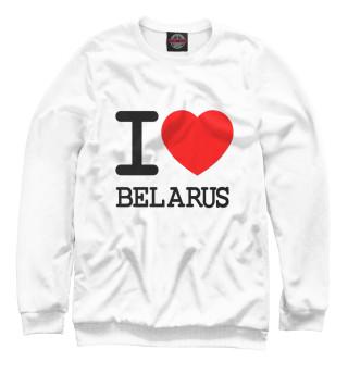 Одежда с принтом Я люблю Беларусь