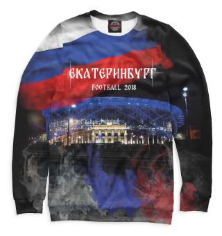 Одежда с принтом Екатеринбург (580827)