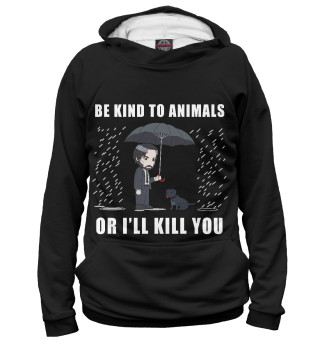 Худи женское Be Kind to Animals