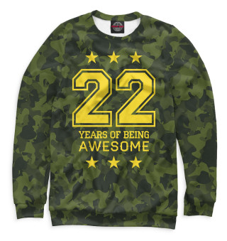 Одежда с принтом 22 Years of Being Awesome