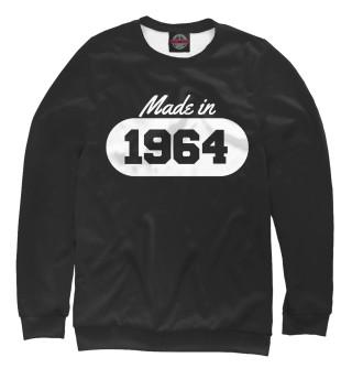Одежда с принтом Сделано в 1964 (637144)