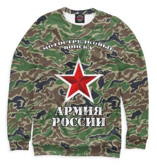 Одежда с принтом Мотострелковые войска (887164)