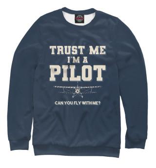 Одежда с принтом Поверь мне - Я пилот! Полетаем? (991822)