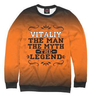 Одежда с принтом Виталий (615636)