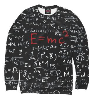 Свитшот для мальчиков E=mc
