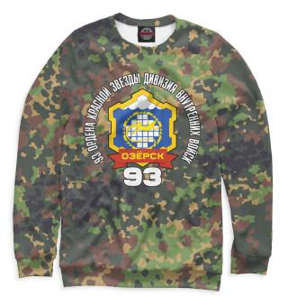 Одежда с принтом 93 Дивизия ВВ