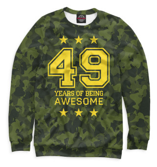 Одежда с принтом 49 Years of Being Awesome