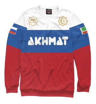Одежда с принтом Akhmat Russia