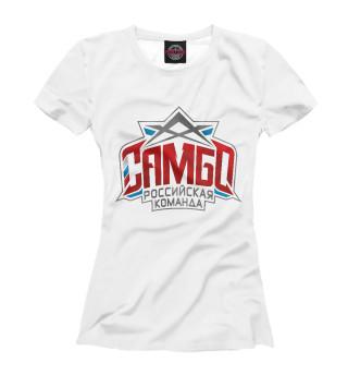 Футболка женская Самбо (5714)