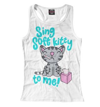 Майка борцовка женская Sing Soft Kitty To Me!