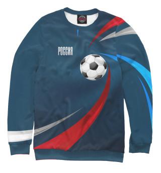 Одежда с принтом Все на футбол!