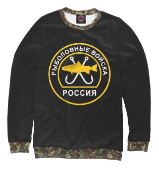 Одежда с принтом Рыболовные Войска