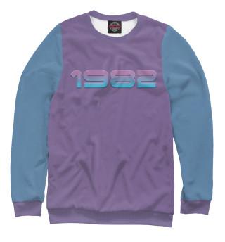 Одежда с принтом 1982 neon