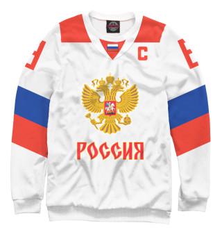 Одежда с принтом Овечкин Форма Сборной России Гостевая 2018