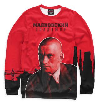 Одежда с принтом Владимир Маяковский (369814)