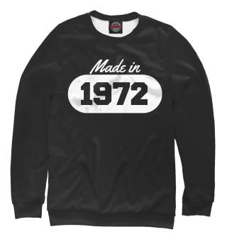 Одежда с принтом Сделано в 1972 (595557)