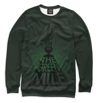 Одежда с принтом Зеленая миля (352400)