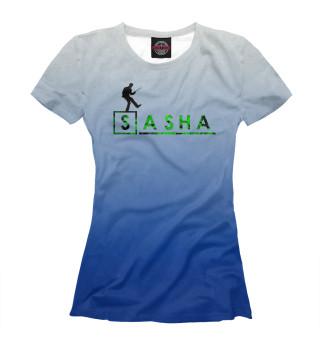 Футболка женская Саша в стиле Доктор Хаус