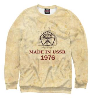 Одежда с принтом Made in СССР - 1976