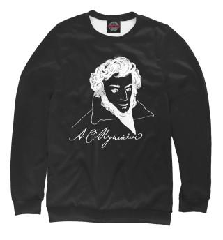 Одежда с принтом А. С. Пушкин