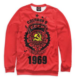 Одежда с принтом Сделано в СССР — 1969