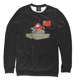 Одежда с принтом Наклз в танке