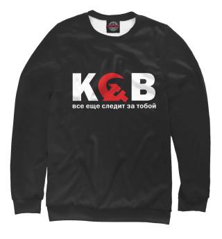 Одежда с принтом КГБ