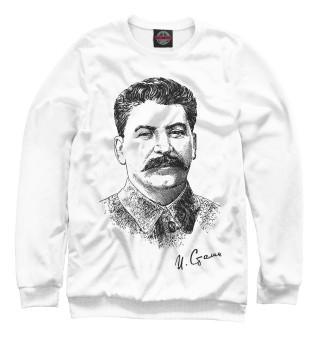 Одежда с принтом Товарищ Сталин