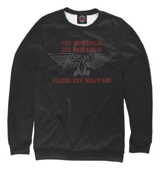 Одежда с принтом Vivere est militare