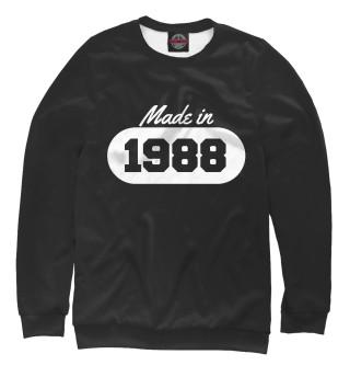 Одежда с принтом Сделано в 1988 (215566)