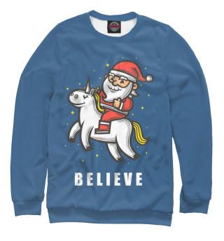 Одежда с принтом Believe!