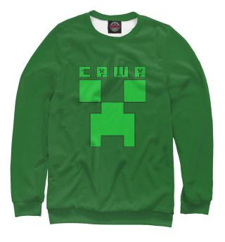 Одежда с принтом Саша - Minecraft