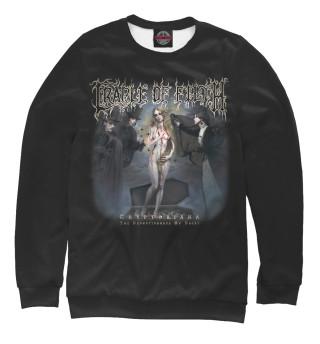 Одежда с принтом Cradle of Filth: Cryptoriana – The Seductiveness Of Decay