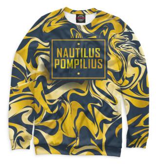 Одежда с принтом Наутилус Помпилиус (601538)