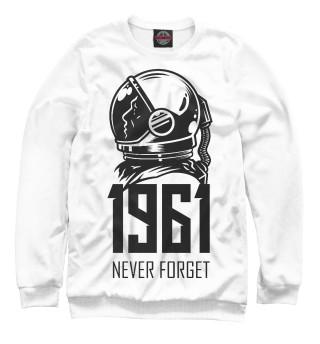 Одежда с принтом Never forget (520381)