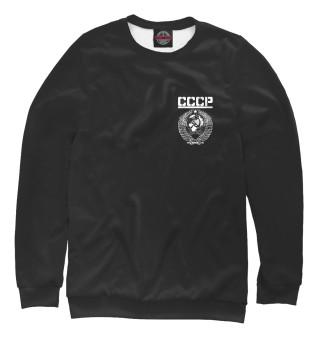 Одежда с принтом СССР (317053)