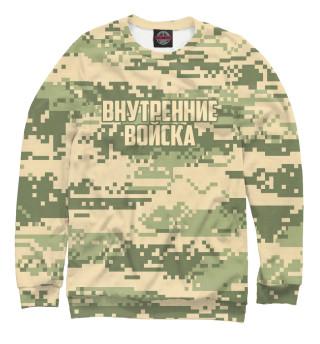 Одежда с принтом Внутренние войска (678177)